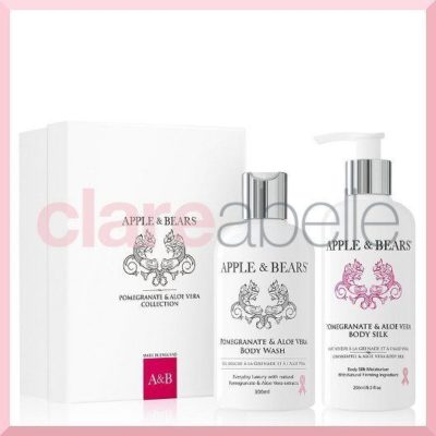 Pomegranate & Aloe Vera Luxury Body Care Gift Set